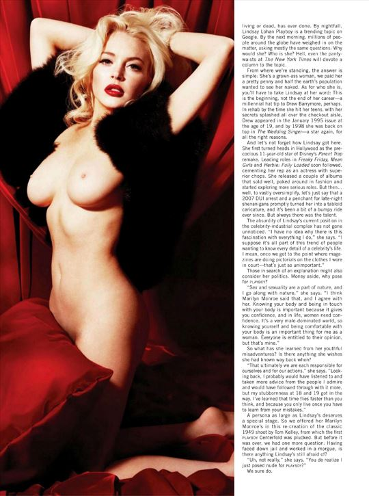 Lindsay Lohan Playboy Shoot 3